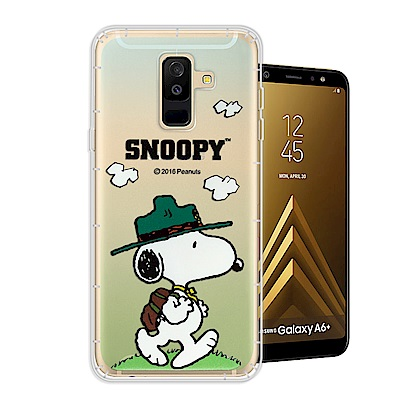 史努比 正版授權 Samsung Galaxy A6+ 漸層彩繪空壓手機殼(郊遊...