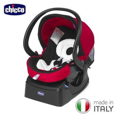 chicco-Auto-Fix Fast手提汽座-帥氣紅