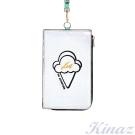 KINAZ 愛情熱度萬用零錢包-炫光銀-酷甜筒系列