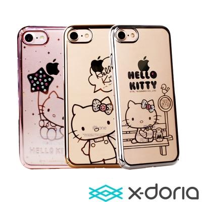 X-doria iPhone7 4.7吋晶鑽凱蒂系列手機硬殼