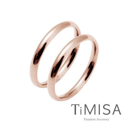 TiMISA《純真(玫瑰金)》純鈦對戒