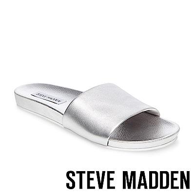 STEVE MADDEN-DAZE 真皮素面休閒拖鞋-銀色