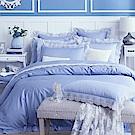 Cozy inn 特蒂絲 300織精梳棉四件式被套床包組(雙人)