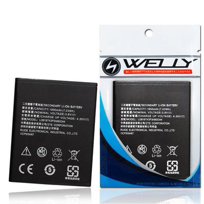 WELLY 台哥大 TWM Amazing A5S 手機專用 防爆鋰電池(黑標版)