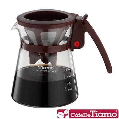 Tiamo 極細濾網分享咖啡壺500ml