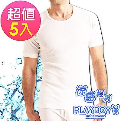 PLAYBOY 涼感短袖衫MIT製涼感纖維(超值5件組)
