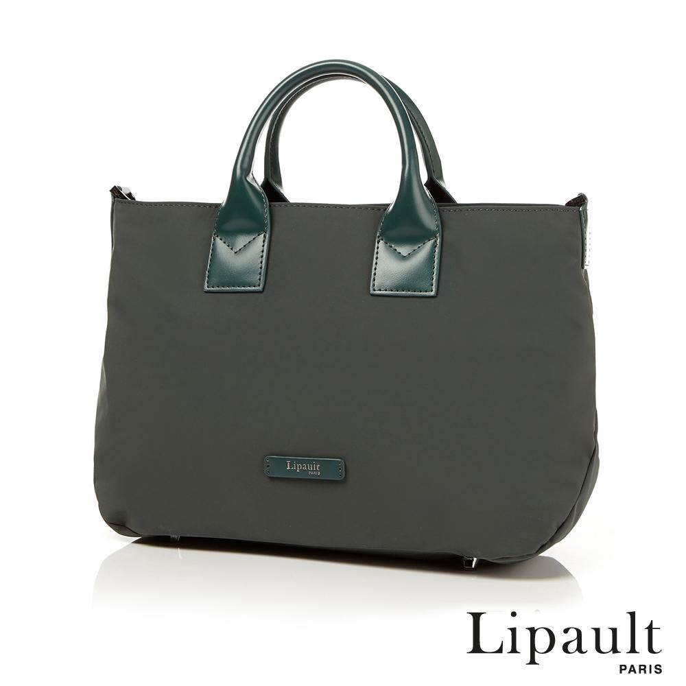 法國時尚Lipault 輕量手提斜背包M(森林綠)