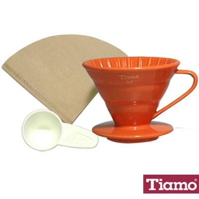 Tiamo-V02-陶瓷咖啡濾杯附濾紙-橘色-HG5068