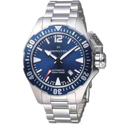 Hamilton 漢米爾頓卡其海軍系列蛙人腕錶-藍/42mm