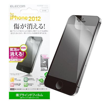 ELECOM iPhone 5螢幕保護貼-刮痕修復型