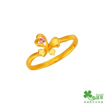 幸運草 花蝶黃金戒指