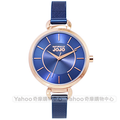 NATURALLY JOJO優雅米蘭帶時尚手錶-藍X金框/29mm