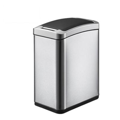 EKO雅律自動感應垃圾桶-8L