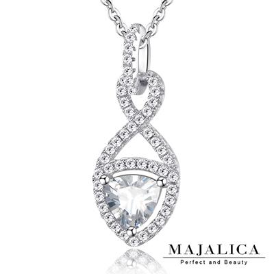 Majalica純銀項鍊密釘鑲 甜美晶鑽925純銀