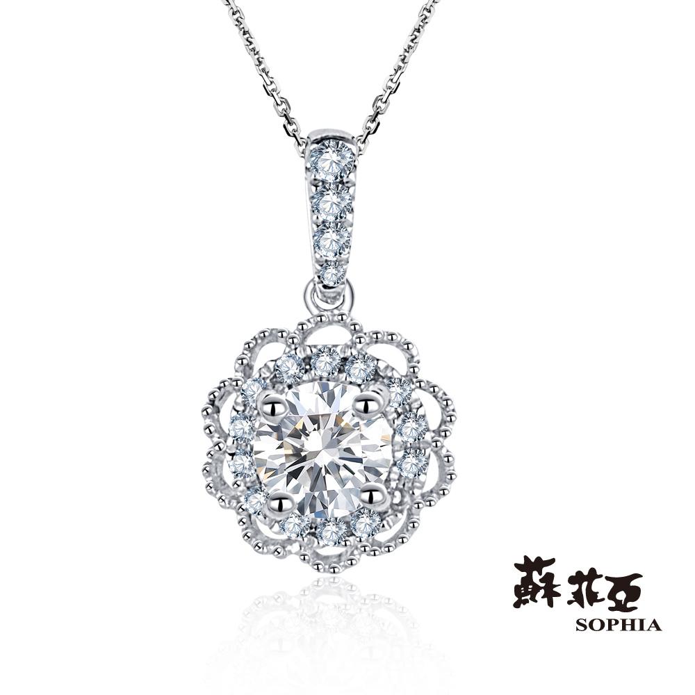 蘇菲亞SOPHIA 鑽石項鍊 - SUN WITH LOVE 0.30克拉鑽鍊