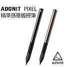 Adonit Pixel 精準感壓觸控筆 / 2色