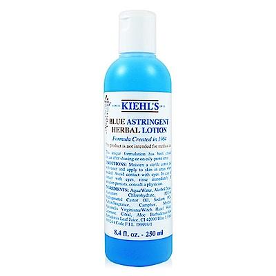 KIEHLS契爾氏 藍色收斂水250ml附隨機契爾氏試用包x1