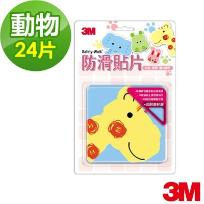 3M 浴室專用防滑貼片(動物24片裝)