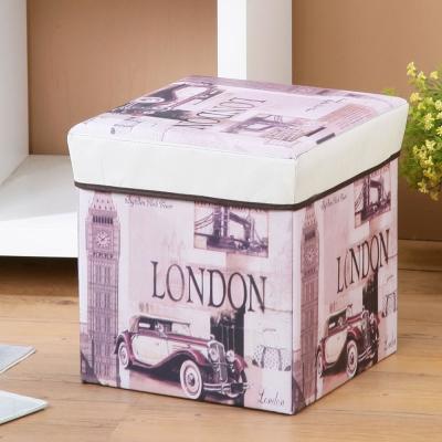 英倫城市收納椅-31x31x32cm