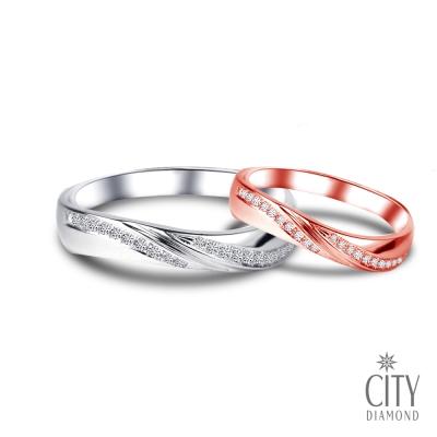 City Diamond引雅『浪漫主義』鑽石對戒(白/玫瑰金)
