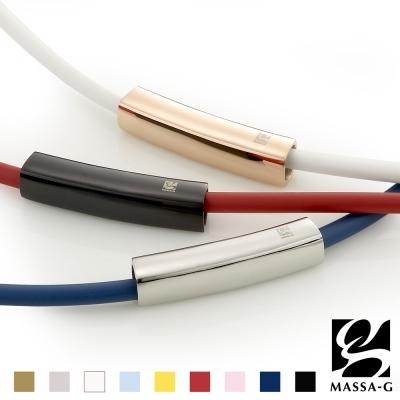 MASSA-G O1.4mm鍺鈦能量項圈搭配簡約彎墬