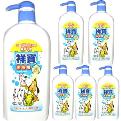 祥寶 寵物沐浴精 1000ml 6瓶 白毛犬 成 幼 犬 貓適用
