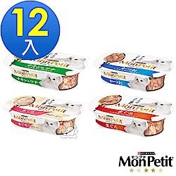 MonPetit 貓倍麗 珍饌餐盒系列 57g X 12入