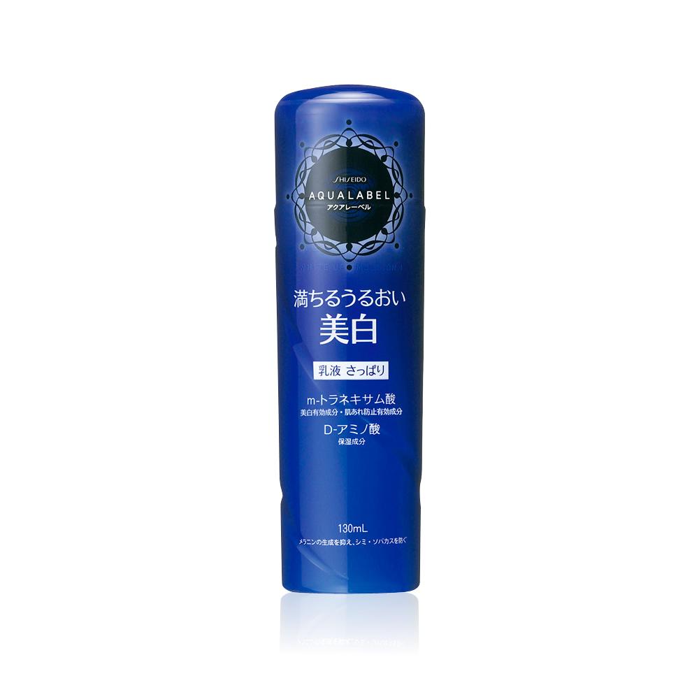 AQUALABEL 胺基酸亮白乳液(清爽型) 130mL