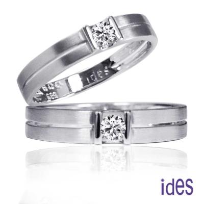 ides愛蒂思 堅定系列 情人對戒/結婚對戒
