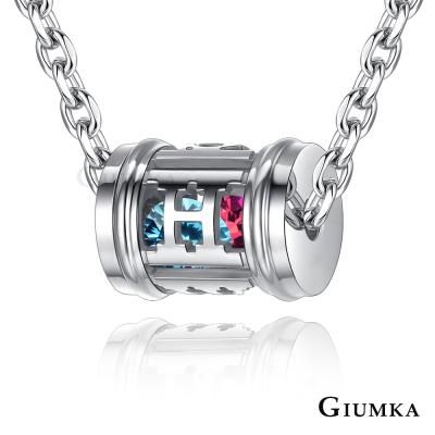 GIUMKA情侶項鍊珠寶白鋼 心戀寶盒系列WISH單鍊