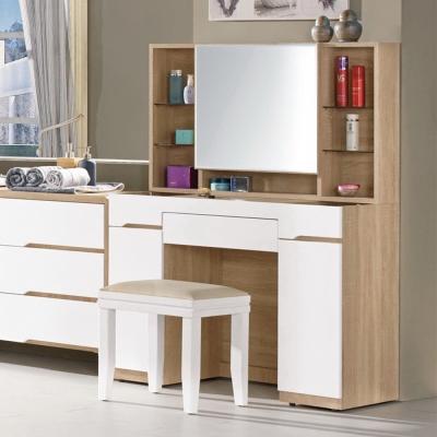 Boden-艾爾巴3.3尺化妝桌/鏡台(贈化妝椅)-100x42x134cm