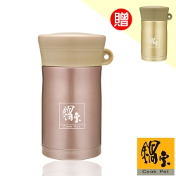 鍋寶#304不鏽鋼保溫杯燜燒罐買一送一 EO-SVP500PCSVP500CC