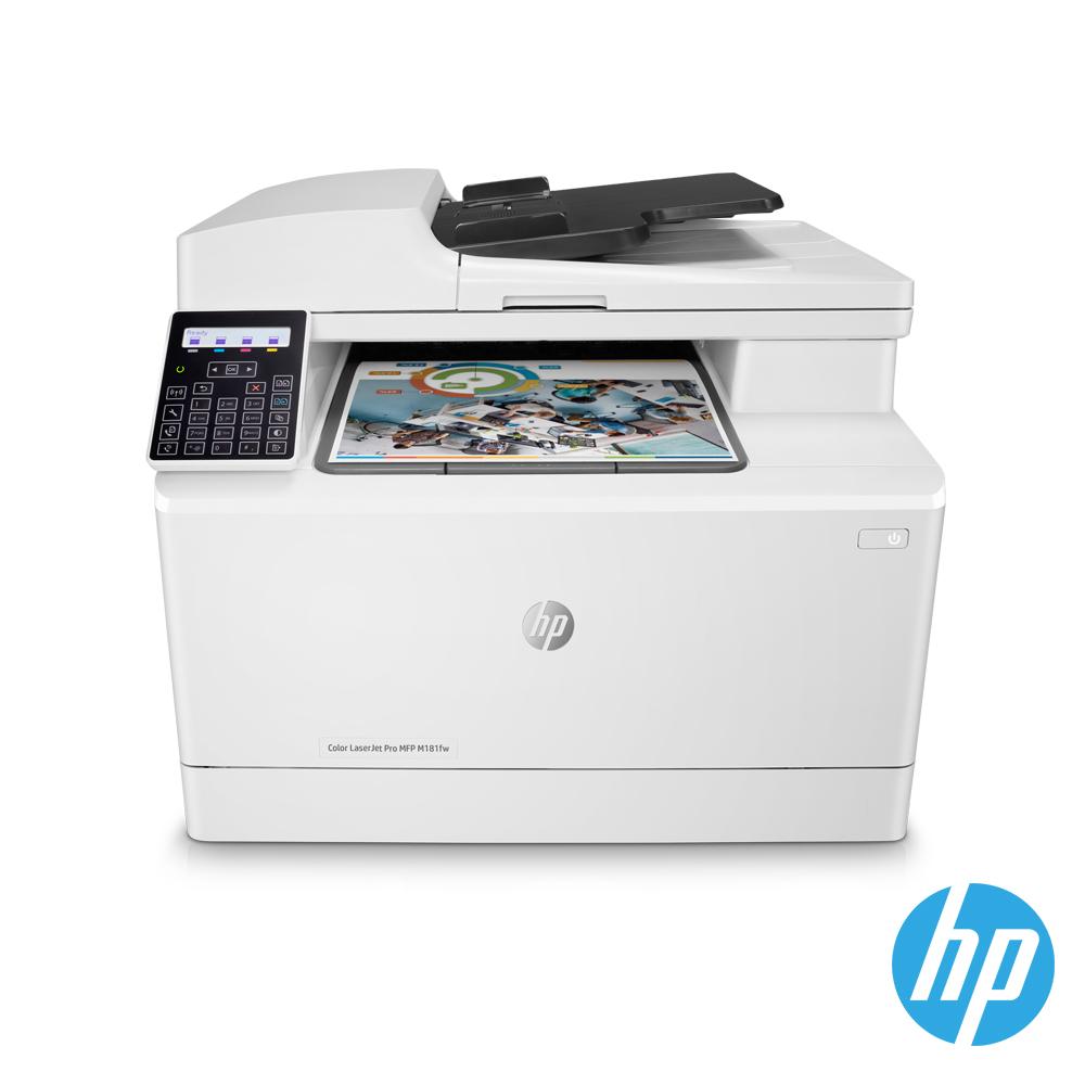HP Color LaserJet Pro MFP M181fw 彩色雙頻無線智慧雷射複合機