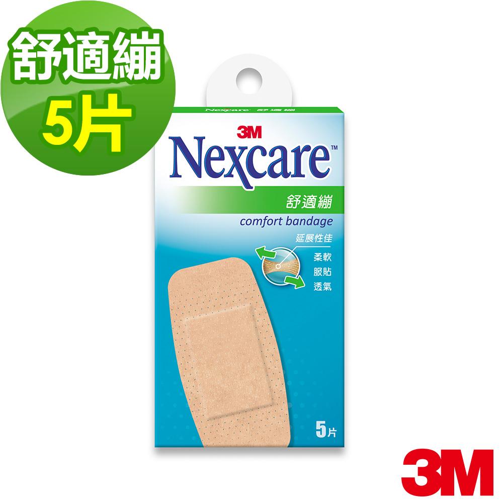 3M OK繃 - Nexcare 舒適繃 5 片包 (膝蓋與手肘用 )