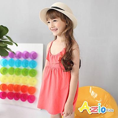 Azio Kids 童裝-洋裝 荷葉領細帶洋裝(橘)