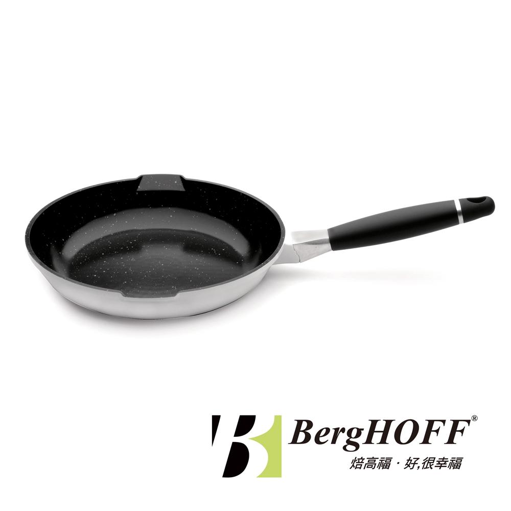 BergHOFF焙高福 亮彩多功能鍋-白平底鍋26CM