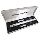 超長 10公里 150mW 霧銀綠光雷射筆