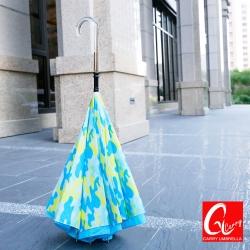 Carry巴黎時尚都會款 反向傘(不滴水)藍色【專利正品】