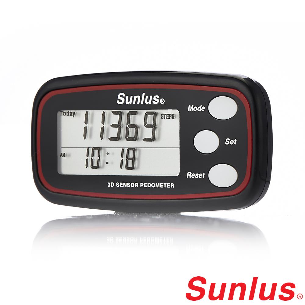 Sunlus三樂事3D活動量計(高階計步器)