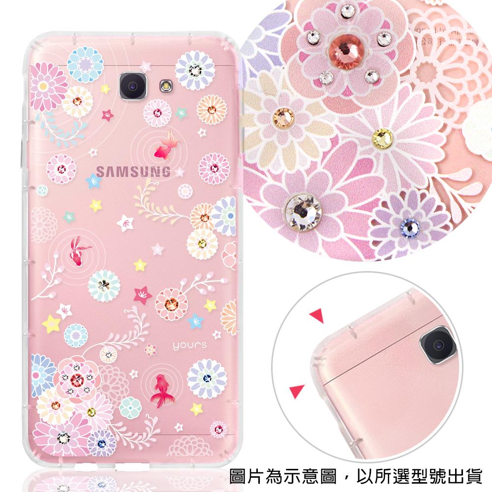 YOURS Samsung J系列彩鑽防摔手機殼-彩荷金魚