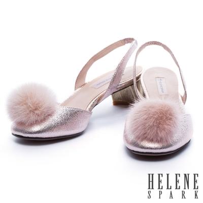 跟鞋 HELENE SPARK 浪漫毛球金屬羊皮後繫帶低跟鞋-粉