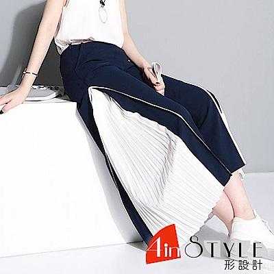 撞色拼接百褶寬鬆雪紡褲裙 (共二色)-4inSTYLE形設計