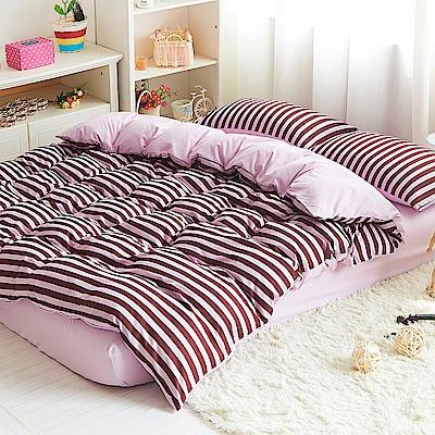 Aileen雙色條紋 加大四件式 被套床包組 都市摩卡