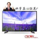 皇冠CROWN 42型 HDMI多媒體數位液晶顯示器+數位視訊盒 CR-42W05