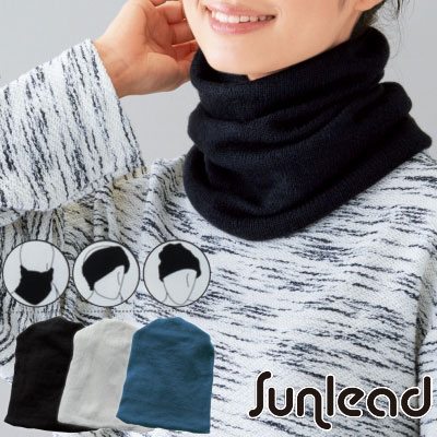 Sunlead 三用式。針織雙層加厚彈性保暖軟帽/頭巾/脖圍