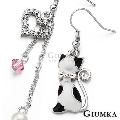 GIUMKA耳環-甜心貓咪不對稱鋯石勾式耳環-銀