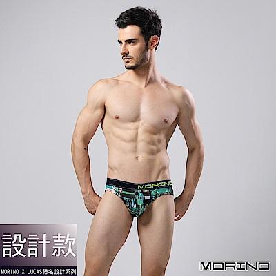 男內褲  設計師聯名-速乾涼爽時尚三角褲 綠色 MORINOxLUCAS