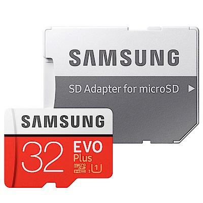 SAMSUNG三星 32G EVO Plus microSDHC記憶卡(含轉卡-平輸