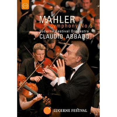 馬勒:第五號交響曲 阿巴多指揮琉森節慶管弦樂團 DVD