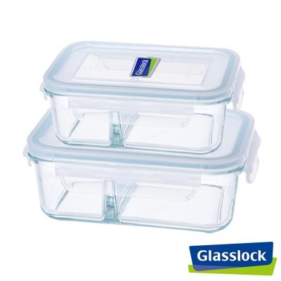 Glasslock強化玻璃分格微波保鮮盒-分隔首選2件組